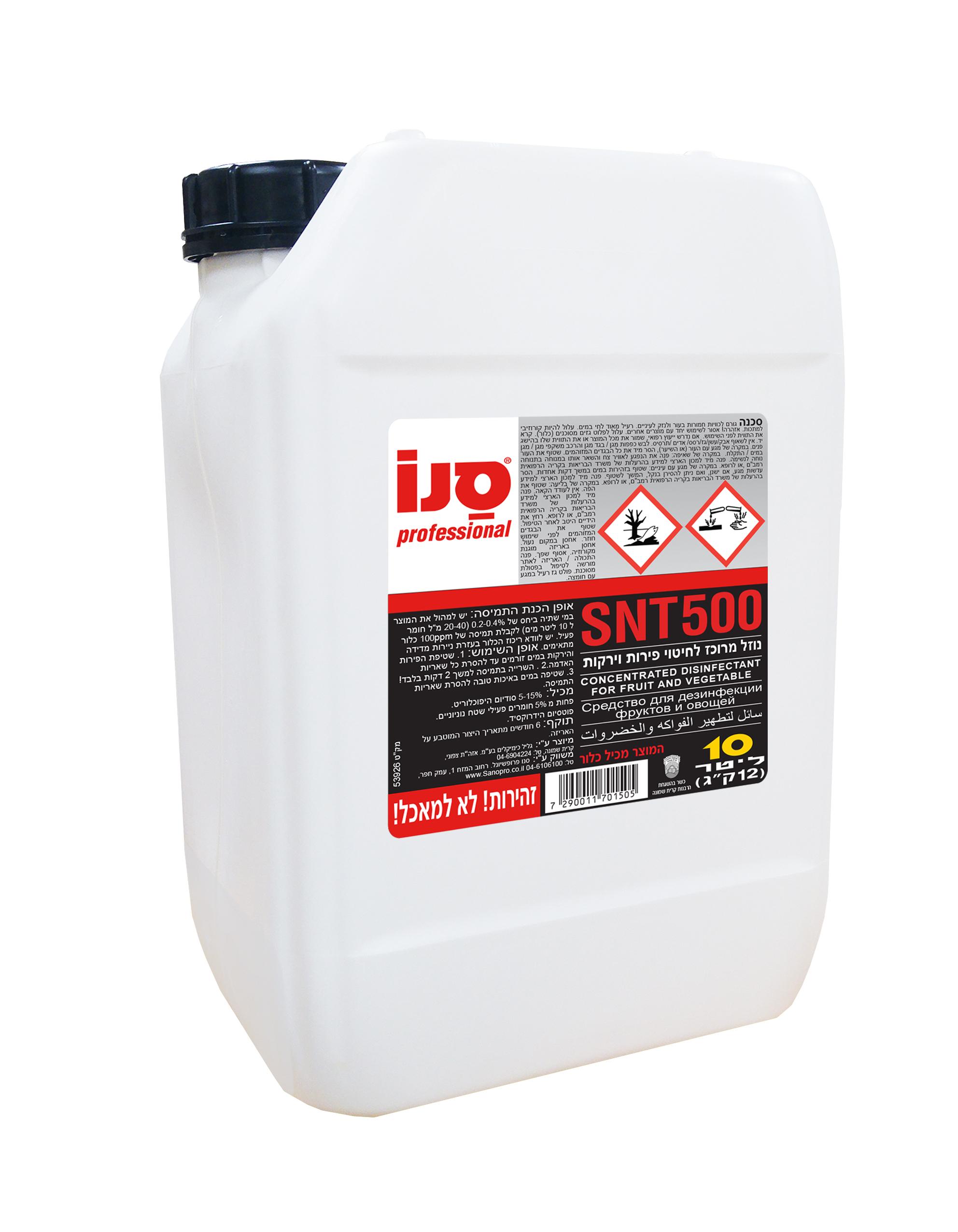 SNT500
