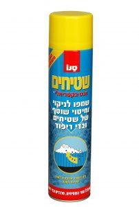 שמפו שטיחים סנו