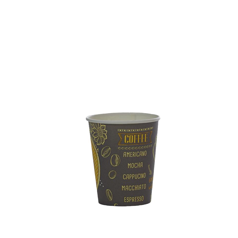 כוס נייר 8B