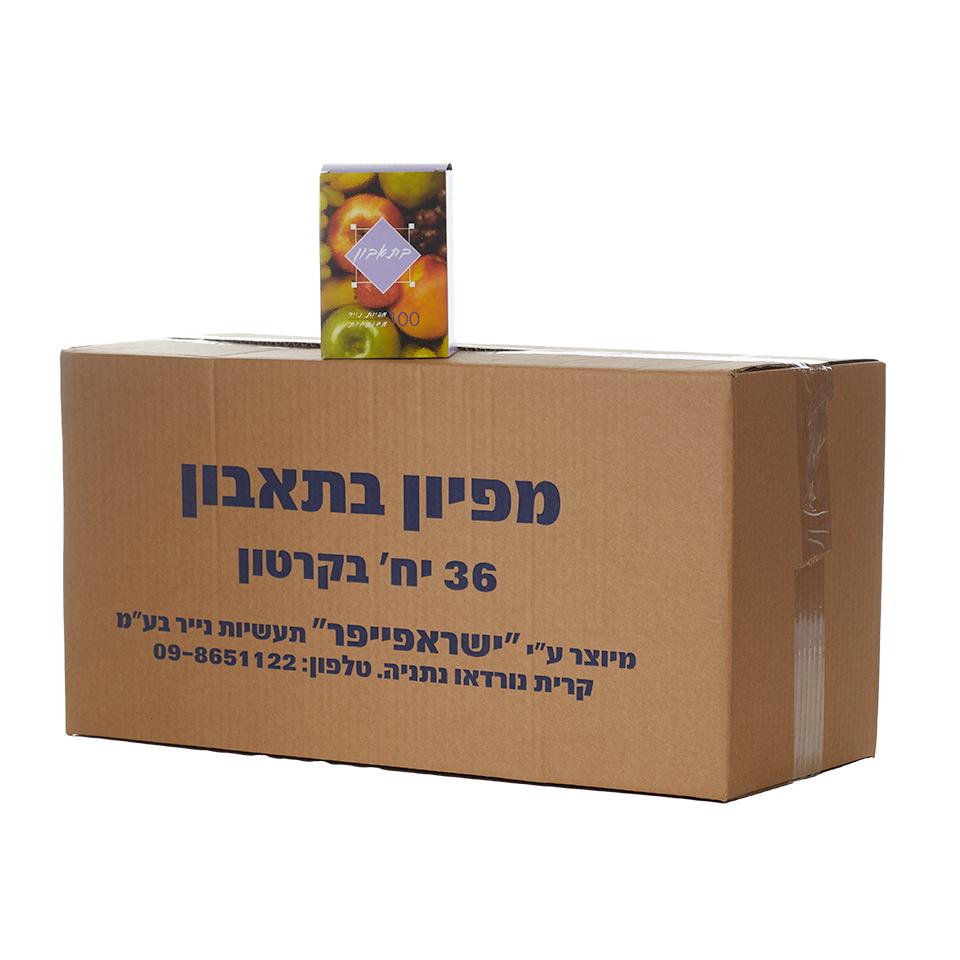 מפיון בקופסא