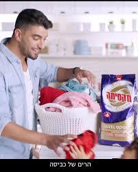 סנו מקסימה לכביסה נקייה