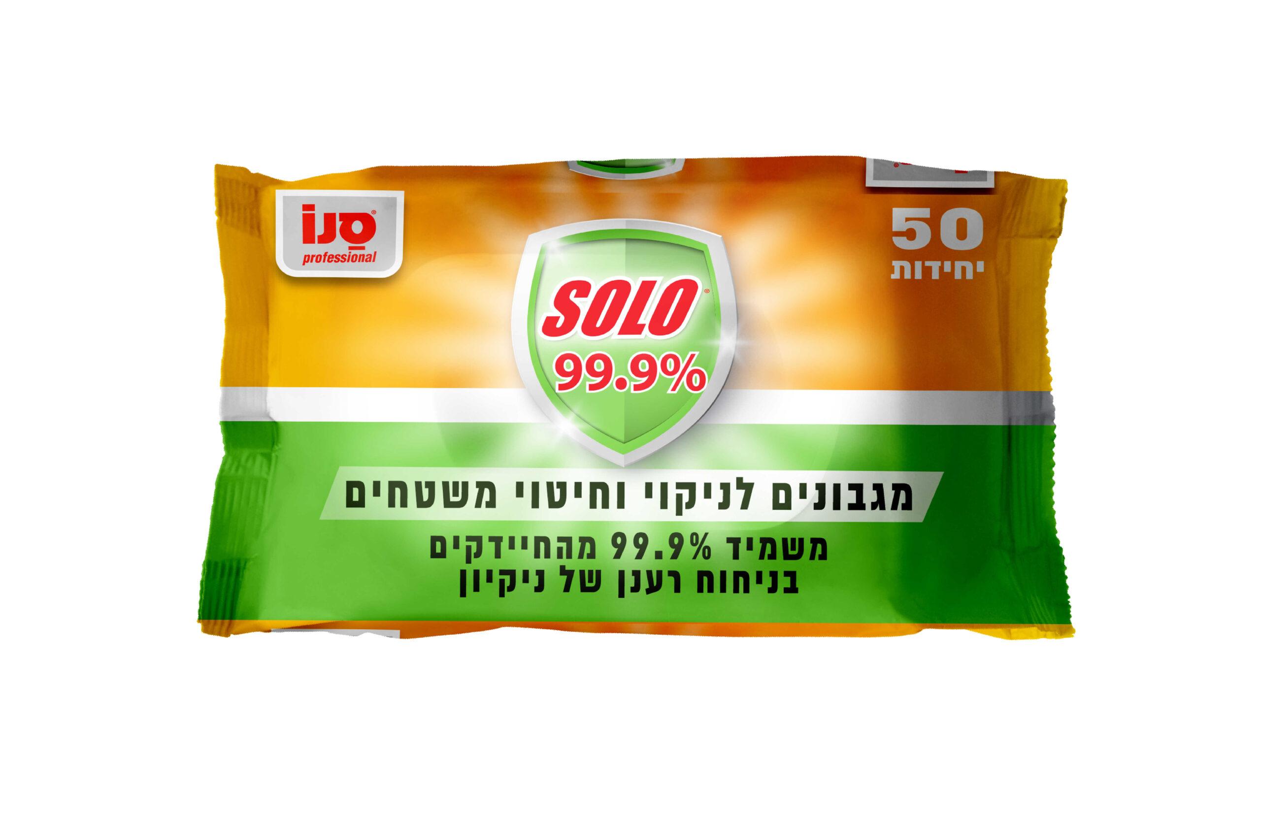 סולו 99.9% מגבונים לניקוי וחיטוי בשקית